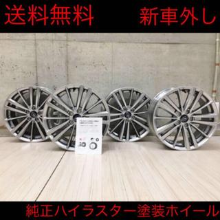 スバル - 【新車外し】スバル インプレッサ 17インチ 純正ホイール 4本【送料無料】