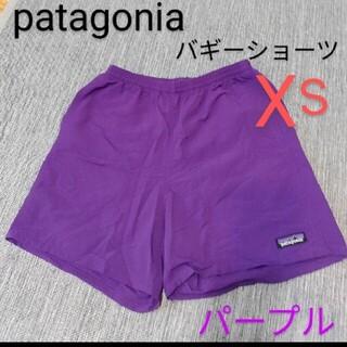 patagonia - 美品!! パタゴニアバギーズショーツ XSサイズ