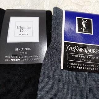 クリスチャンディオール(Christian Dior)のS3 紳士ブランドソックス2足(ソックス)