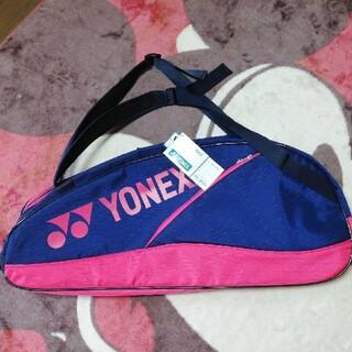 YONEX - ヨネックステニスラケットバッグ