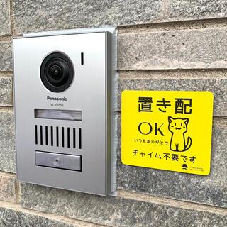 【送料無料】置き配OK アクリルサインプレート ネコ イエローカラー四角Ver.(日用品/生活雑貨)