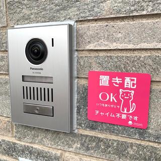 【送料無料】置き配OK アクリルサインプレート ネコ ピンクカラー四角Ver.(日用品/生活雑貨)