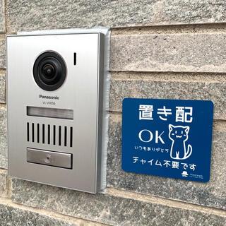 【送料無料】置き配OK アクリルサインプレート ネコ ブルーカラー四角Ver.(日用品/生活雑貨)
