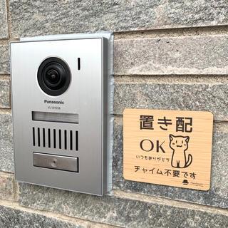 【送料無料】置き配OK アクリルサインプレート ネコ 木目調カラー四角Ver.(日用品/生活雑貨)