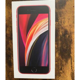 アイフォーン(iPhone)のApple SE 赤 空箱(その他)