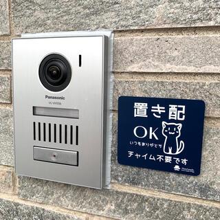 【送料無料】置き配OK アクリルサインプレート ネコ ネイビーカラー四角Ver.(日用品/生活雑貨)