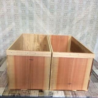 《受注生産A15》二箱セット りんご箱 ケース ボックス 収納 棚 多目的収納