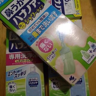 小林製薬 - 4箱 小林製薬 ハナノア 新品 鼻うがい 洗浄液