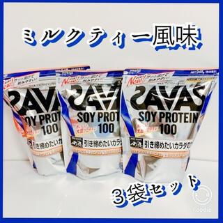 ザバス(SAVAS)のザバス ソイプロテイン100 ミルクティ味 約45食分(945g) 3袋セット(プロテイン)
