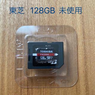 トウシバ(東芝)の東芝 microSD 128GB(その他)