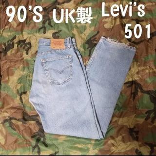 Levi's - 希少 90'S UK製 Levi's 501  オアスロウ 赤耳 66 好きに