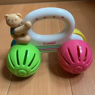 コンビ(combi)のコンビ おもちゃ(知育玩具)
