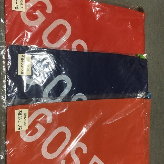 GOSEN(ゴーセン)のゴーセン不織布シューズ入れ3種3枚 非売品 バドミントン テニス スポーツ/アウトドアのスポーツ/アウトドア その他(バドミントン)の商品写真