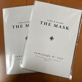 バンダイ(BANDAI)のベルサイユのばら ザ・マスク フェイスマスク 4枚(パック/フェイスマスク)
