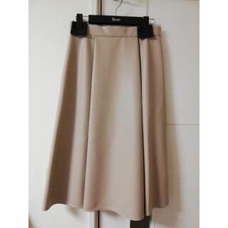 ルネ(René)の【新品未使用】Rene ルネ 2021年 Eco Leather Skirt38(ひざ丈スカート)
