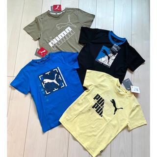 新品 PUMA 140 キッズ Tシャツ 半袖 まとめ売り 男の子 コットン
