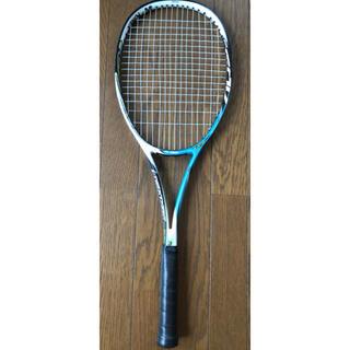 YONEX - ソフトテニスラケット YONEX アイネクステージ50V