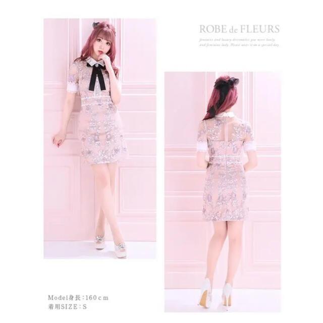 ROBE(ローブ)のローブドフルール ドレス レディースのフォーマル/ドレス(ミニドレス)の商品写真