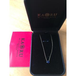 カオル(KAORU)のkaoru カオル ポロリン カイヤナイト カヤナイト ネックレス k18(ネックレス)