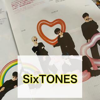 TVfan 2021年10月号 SixTONES(アート/エンタメ/ホビー)