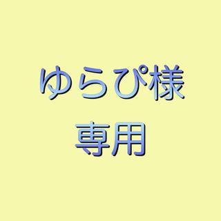 キセキ&Lemon&愛を込めて花束を&Summer&虹&うっせぇわ(ポピュラー)
