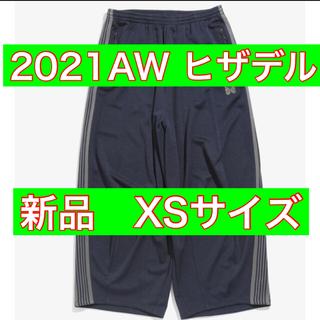 Needles - 2021AW  needles ニードルス トラックパンツ ヒザデル XS