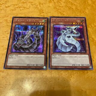ユウギオウ(遊戯王)のサイバー・ドラゴン 絵違いシクセット プリズマティックアートコレクション(シングルカード)