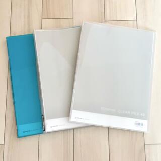 キングジム - キングジム Simplese CLEAR FILE 3冊セット 新品
