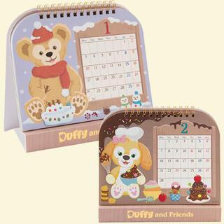 ダッフィー - ディズニーシー ダッフィー 卓上カレンダー 2022