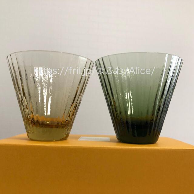 Sghr(スガハラ)の新品 未使用 スガハラ ペアグラス グリーン タン グラス インテリア/住まい/日用品のキッチン/食器(グラス/カップ)の商品写真