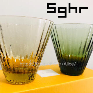 Sghr - 新品 未使用 スガハラ ペアグラス グリーン タン グラス