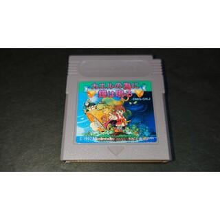 ゲームボーイ - GB カエルの為に鐘は鳴る / ゲームボーイ