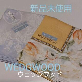 WEDGWOOD - WEDGWOOD ウェッジウッド ハンカチ2枚