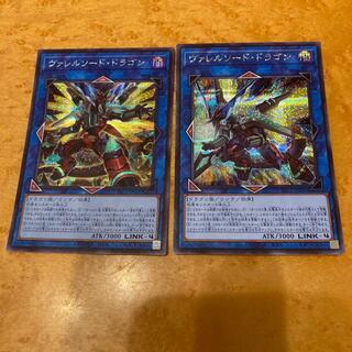 ユウギオウ(遊戯王)のヴァレルソード・ドラゴン 絵違いシクセット プリズマティックアートコレクション(シングルカード)