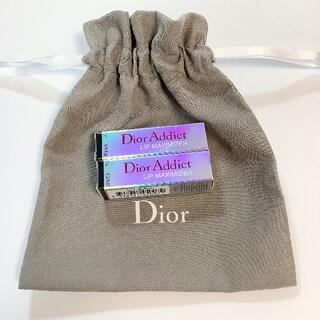 Dior - ディオール◆リップマキシマイザーミニサイズ2個セット巾着付き