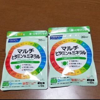FANCL - FANCL マルチビタミン&ミネラル 2袋(60日分)