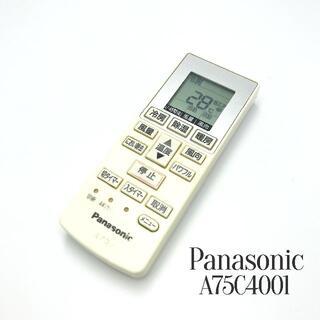 パナソニック(Panasonic)のPanasonic パナソニック エアコン A75C4001 リモコン(その他)