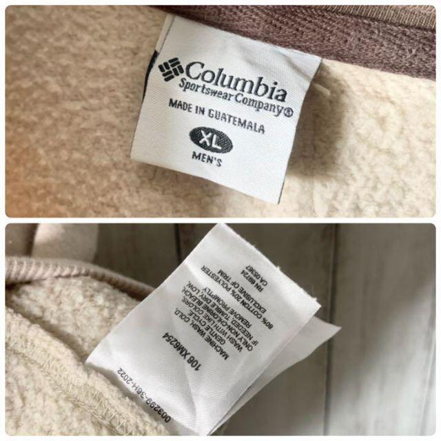 Columbia(コロンビア)の【XL 90s】コロンビア 刺繍ロゴ バイカラー スウェット パーカー ベージュ メンズのトップス(パーカー)の商品写真