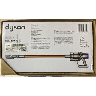 Dyson - ダイソン Dyson Cyclone V10 Fluffy  SV12FF
