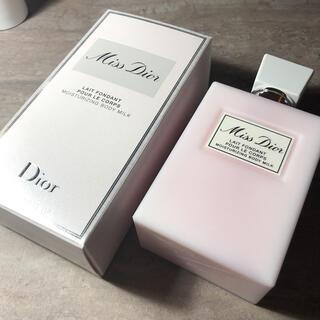 ディオール(Dior)のセット購入合計価格より10%オフ!miss  dior   ボディミルク(ボディローション/ミルク)