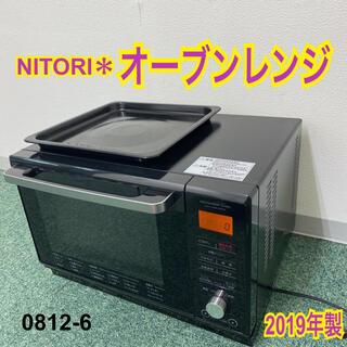 送料込み*ニトリ オーブンレンジ 2019年製*0812-6