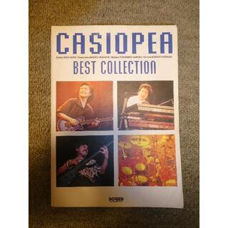 【絶版】バンドスコアCASIOPEA Best Collection  (ポピュラー)