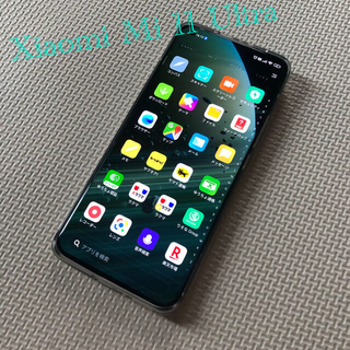 ANDROID - Xiaomi mi 11 Ultra 12/256