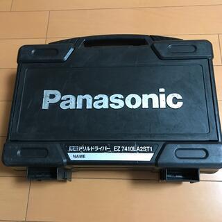 パナソニック(Panasonic)のPanasonic 充電ドリルドライバー ケースのみ(工具/メンテナンス)