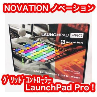 NOVATION グリッドコントローラー LaunchPad Pro 美品!(DJコントローラー)