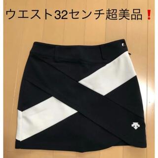 デサント(DESCENTE)のDESCENTEレディース 韓国XSスカート 超美品❗️(ウエア)