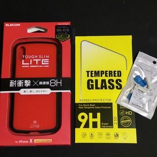 エレコム(ELECOM)のiPhone X 耐衝撃ケース カバー 赤 ELECOM ガラスフィルム付き(iPhoneケース)
