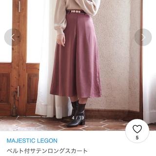 マジェスティックレゴン(MAJESTIC LEGON)のサテンロングスカートピンク(ロングスカート)