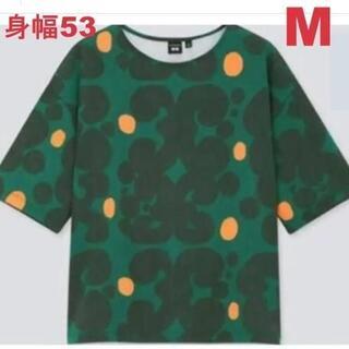 UNIQLO - 新品 マリメッコ ユニクロ 日本未発売 トップス グリーン M 大きめ
