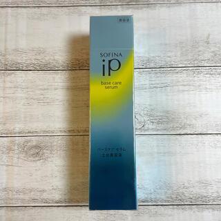 SOFINA - 【新品・未使用】 SOFINA iP ベースケア セラム 土台美容液本体